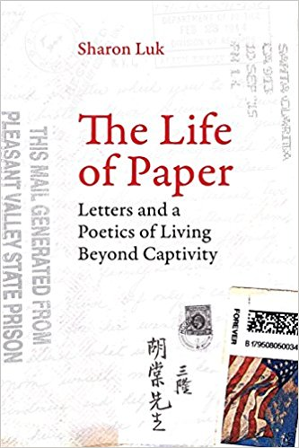 life_of_paper_cover